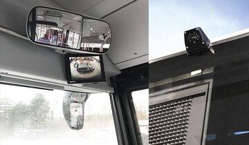 Die Turn Cam von Rosho, verbaut in einem Bus.