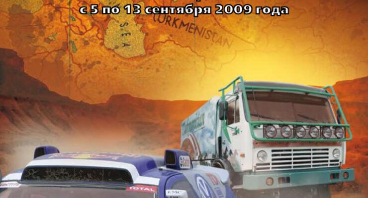 Silk Way 2009
